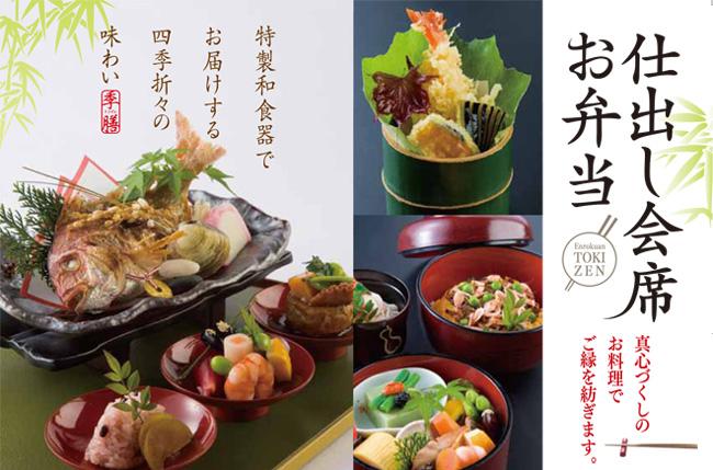 shidashi-image.jpg